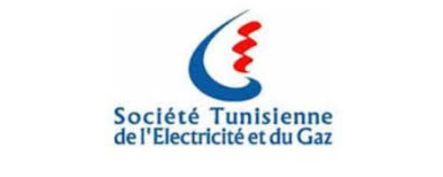 Création compte steg Tunisie