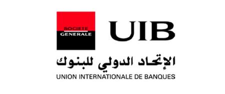 Services UIB espace pesro en ligne