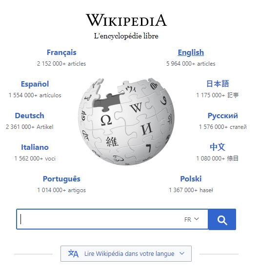 avoir une page wikipedia entreprise